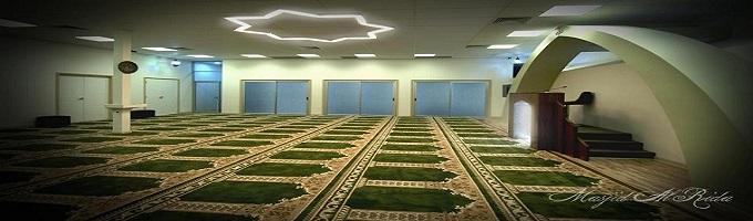 Masjid Al-Rida, Sydney NSW